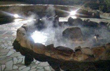 termas aguas termales